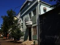 Казань, улица Рахматуллина, дом 1. офисное здание Альянс Франсез Казань, общественная организация