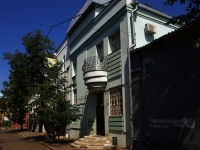 neighbour house: st. Rakhmatullin, house 1. office building Альянс Франсез Казань, общественная организация