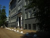 neighbour house: st. Rakhmatullin, house 3. governing bodies Управление Федеральной почтовой связи