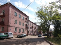 neighbour house: st. Gazovaya, house 7А. Apartment house