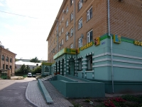 Kazan, Gazovaya st, house 14. Apartment house