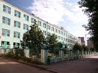 隔壁房屋: st. Gazovaya, 房屋 19. 大学 Российский исламский университет