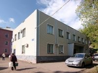 Kazan, 2nd Gazovaya st, house 14. office building