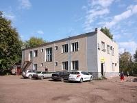 Казань, улица Газовая 2-я, дом 14. офисное здание