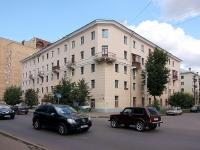 Казань, улица Дальняя, дом 1. многоквартирный дом