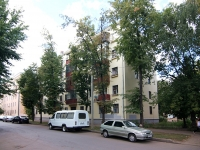 Kazan, Dalnyaya st, house 3. Apartment house