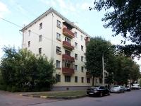 Казань, улица Дальняя, дом 3. многоквартирный дом