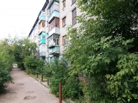 Kazan, Dalnyaya st, house 6. Apartment house