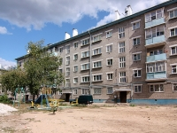 Kazan, Dalnyaya st, house 9. Apartment house