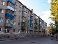 neighbour house: st. Dalnyaya, house 6. Apartment house