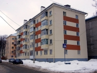 neighbour house: st. Dalnyaya, house 7. Apartment house