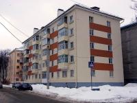 Казань, улица Дальняя, дом 7. многоквартирный дом