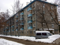 neighbour house: st. Dalnyaya, house 9. Apartment house