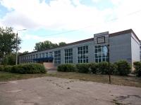 Казань, улица Ботаническая, дом 7. школа №88