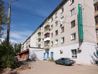 Kazan, Botanicheskaya st, house 9. Apartment house with a store on the ground-floor