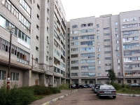 Kazan, Botanicheskaya st, house 10А. Apartment house