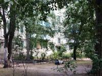 Казань, улица Ботаническая, дом 11. многоквартирный дом