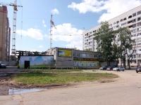Казань, улица Ботаническая, дом 14А. многофункциональное здание