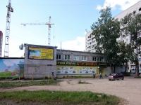 Kazan, Botanicheskaya st, house 14А. multi-purpose building