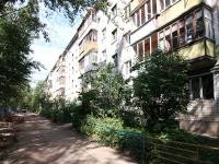 Казань, улица Ботаническая, дом 15. многоквартирный дом