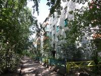 Казань, улица Ботаническая, дом 17. многоквартирный дом
