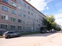 Казань, Ботаническая ул, дом 20