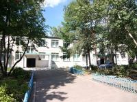 Казань, улица Ботаническая, дом 21. детский сад №307, Золотой ключик