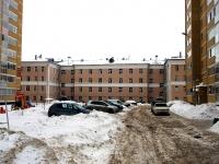Kazan, Botanicheskaya st, house 14. hostel