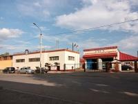 喀山市,  , house 1. 写字楼