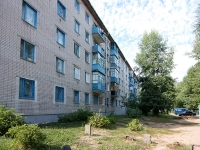 neighbour house: st. Rotornaya, house 29. Apartment house