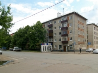 neighbour house: st. Kachalova, house 82. Apartment house