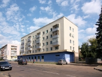 Казань, улица Качалова, дом 86. многоквартирный дом