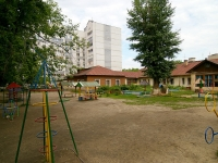 Казань, улица Качалова, дом 95А. детский сад Детский сад №160, комбинированного вида