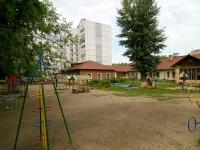 隔壁房屋: st. Kachalova, 房屋 95А. 幼儿园 Детский сад №160, комбинированного вида