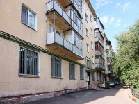 Kazan, Kachalova st, house 99. Apartment house