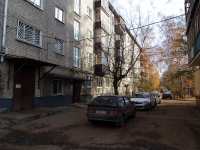 Kazan, Kachalova st, house 82. Apartment house
