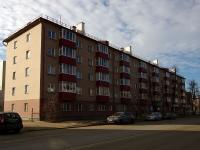 Казань, улица Качалова, дом 64. многоквартирный дом