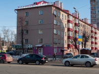 Kazan, Kachalova st, house 64. Apartment house