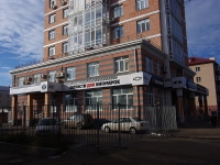 Kazan, Kachalova st, house 76. Apartment house