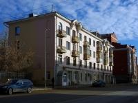 Казань, улица Качалова, дом 77. многоквартирный дом
