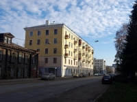 Kazan, Kachalova st, house 95. Apartment house