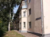 neighbour house: st. Ippodromnaya, house 29. Apartment house