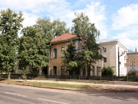 Kazan, Ippodromnaya st, house 31. Apartment house