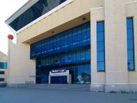 喀山市, 体育中心 Баскет-Холл, Spartakovskaya st, 房屋 1