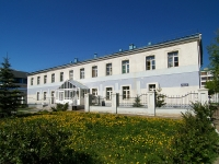 neighbour house: st. Spartakovskaya, house 19. rehabilitation center Преодооление