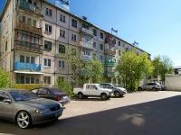 neighbour house: st. Spartakovskaya, house 21А. Apartment house