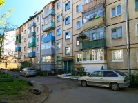 neighbour house: st. Spartakovskaya, house 21. Apartment house