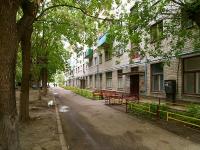 Kazan, Spartakovskaya st, house 121. Apartment house