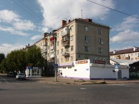 Kazan, Spartakovskaya st, house 141. Apartment house with a store on the ground-floor