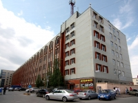 Kazan, Spartakovskaya st, house 2Б. multi-purpose building